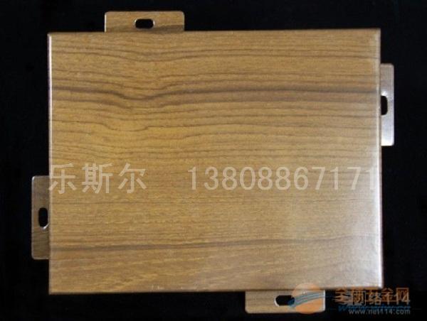 辽宁2.0厚木纹铝单板幕墙生产厂家