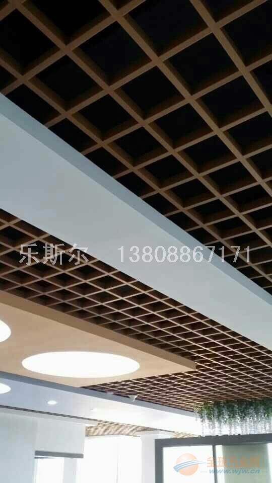 餐厅铝格栅天花板吊顶效果图