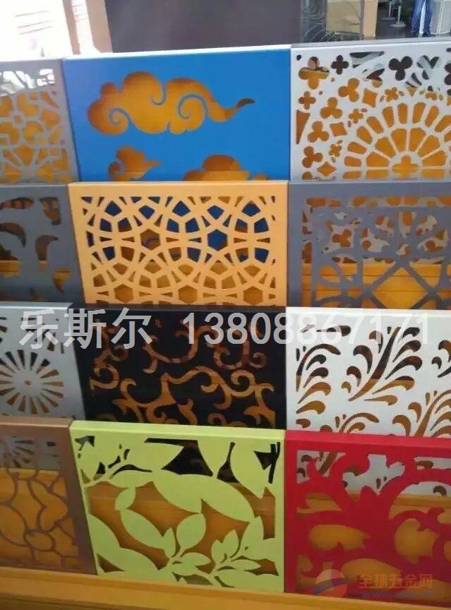 乐斯尔铝艺术镂空板生产厂家