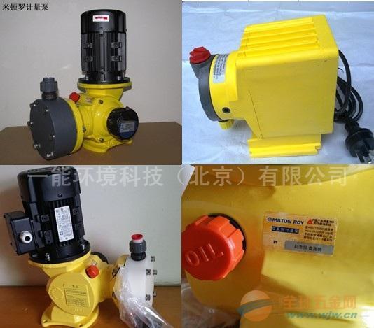 米顿罗计量泵GB1800PP4MNN
