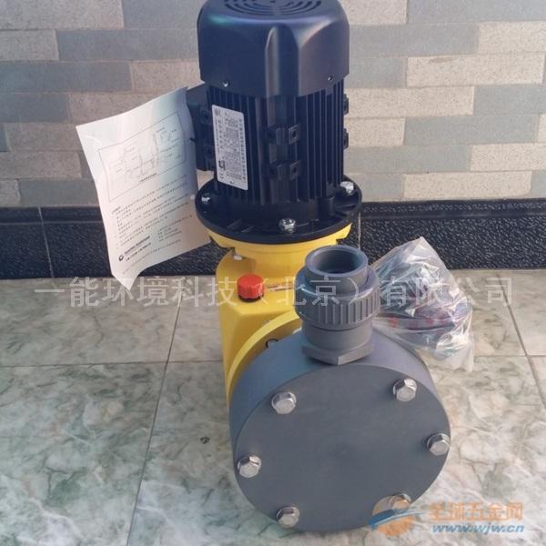 米顿罗计量泵GM0500P