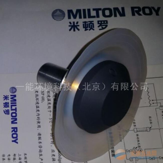 米顿罗计量泵隔膜