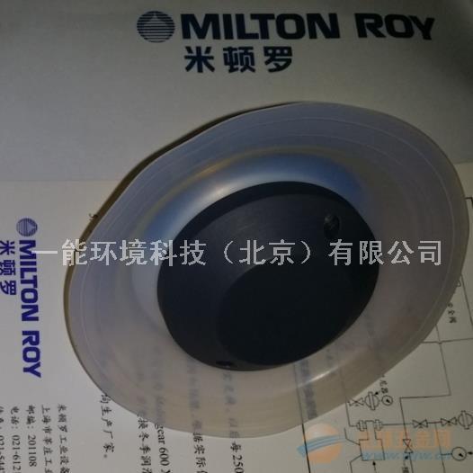 米顿罗加药泵隔膜