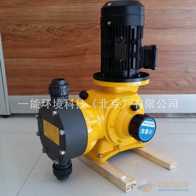 机械隔膜计量泵JXM-A120/0.7