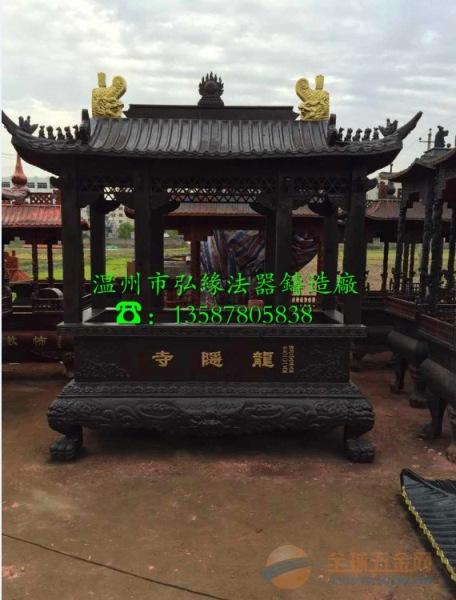 纪念馆香炉
