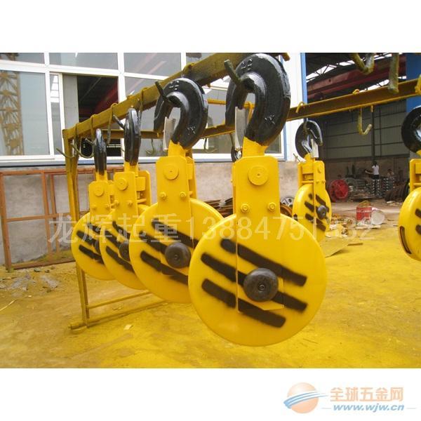 32吨电动葫芦吊钩