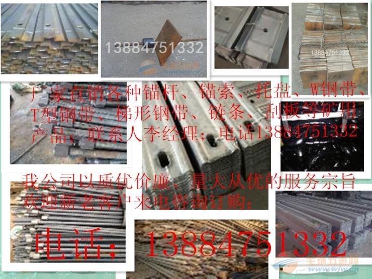 西藏梯形钢带