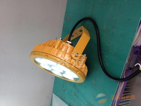 工业防爆灯