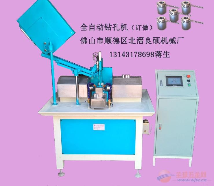 全自动四轴钻孔机LS-Z03S,大容量上料架钻孔机
