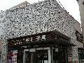 供应雕花铝板 镂空铝单板专业厂家