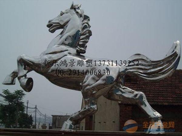 不绣钢雕塑动物 不锈钢雕塑马