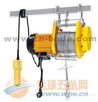 CD1型 钢丝绳电动葫芦