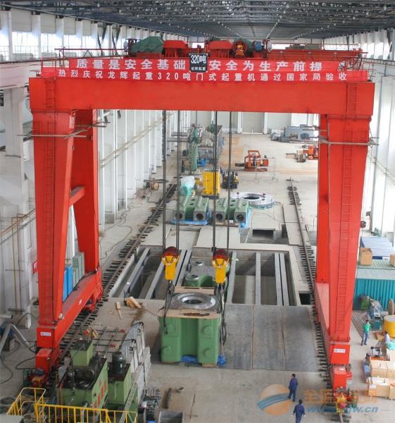 MGE型-320吨-通用门式起重机(双小车)
