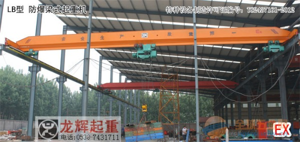 四级防爆型1吨2吨3吨5吨10吨16吨20吨电动桥式起重机