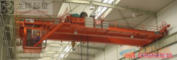 QD型 通用桥式起重机