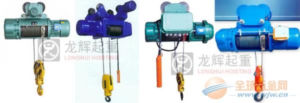 MD1型 钢丝绳电动葫芦