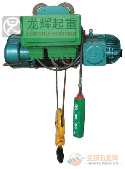 BCD型 防爆钢丝绳电动葫芦 Ex