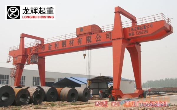 MH型电动葫芦门式起重机报价
