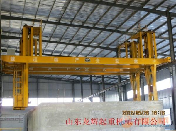 QEY型氧化铝专用起重机价格