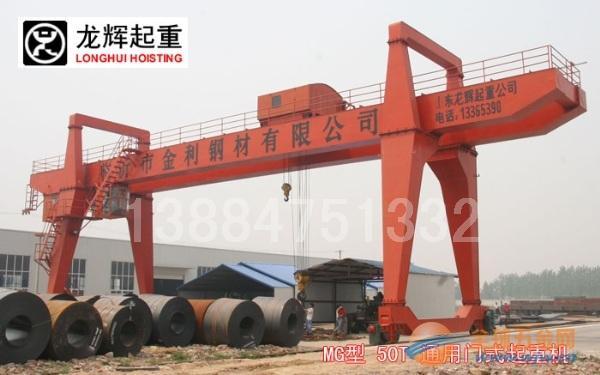 32吨龙门吊价格