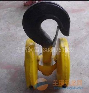32吨电动葫芦吊钩厂家专业生产批发价格便宜