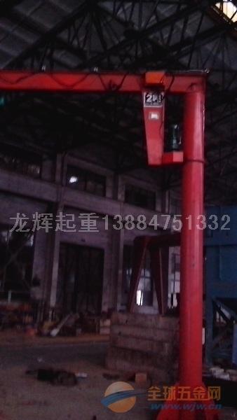 2吨立柱旋臂起重机