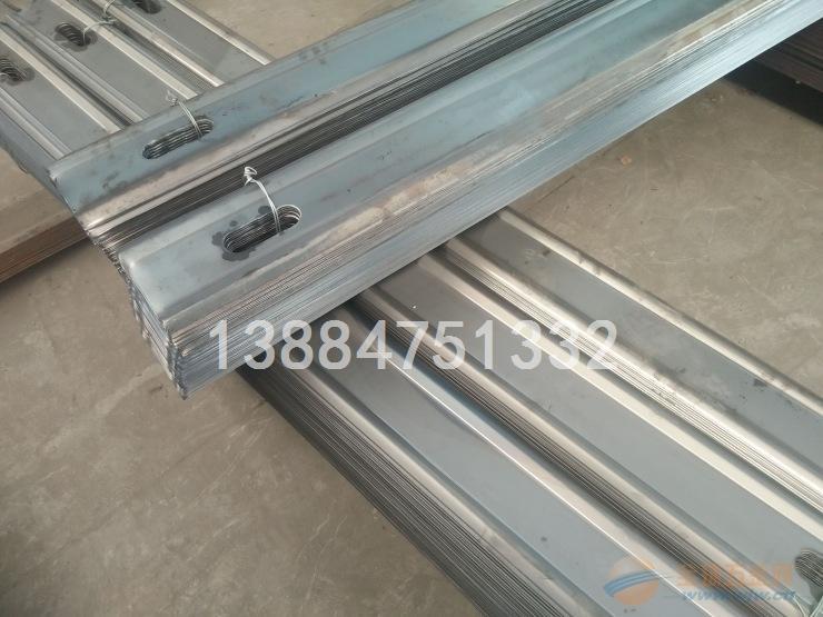 W型钢带供应