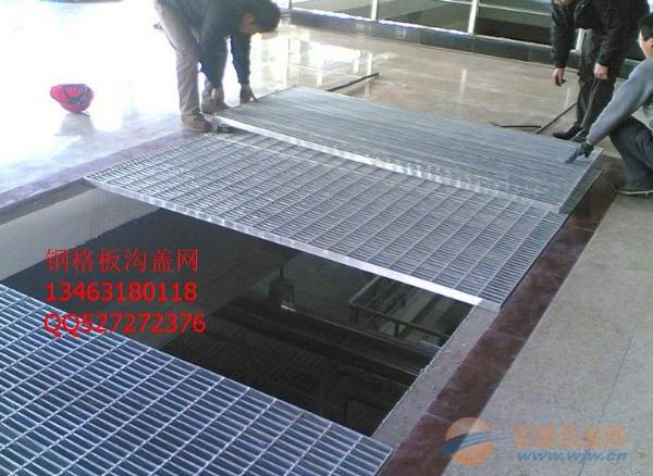 钢格板沟盖网生产厂家、哪批发钢格板沟盖网