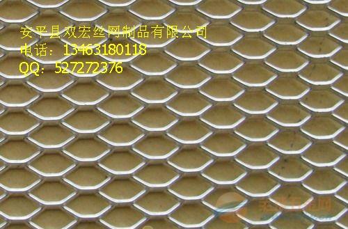 安平厂家直销铝板网