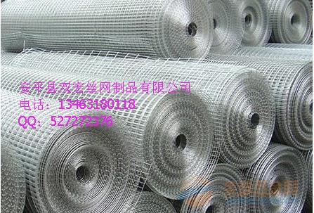 现货供应镀锌电焊网 建筑电焊网