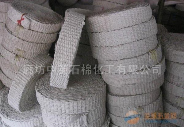 石棉带的型号/用途