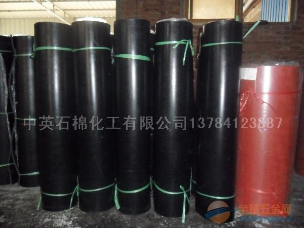 氟橡胶板厚度/尺寸
