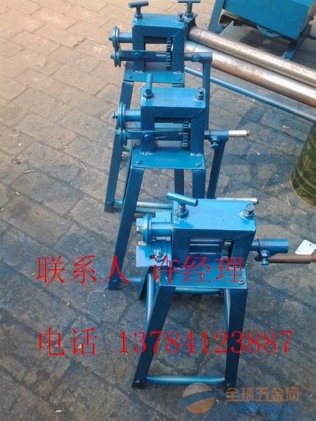 2014年最新价格铁皮保温简易机械