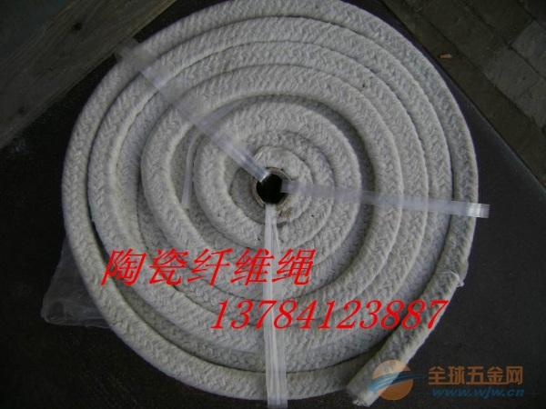 唐山陶瓷纤维布/陶瓷纤维绳/价格