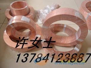 唐山紫铜垫价格