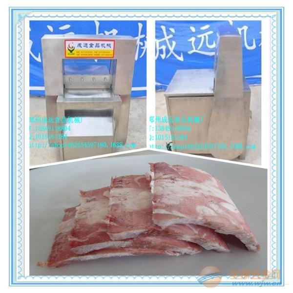 江苏冻肉切片机价格