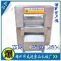 郑州冻肉切片机100%好质量 好品质准备【成远机械】