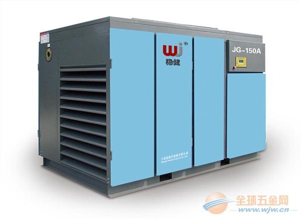 上海稳健螺杆空压机过硬的质量,完善的服务,专业品牌