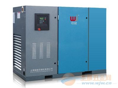 上海稳健压缩机,引进欧洲一流核心技术,打造新型节能品牌