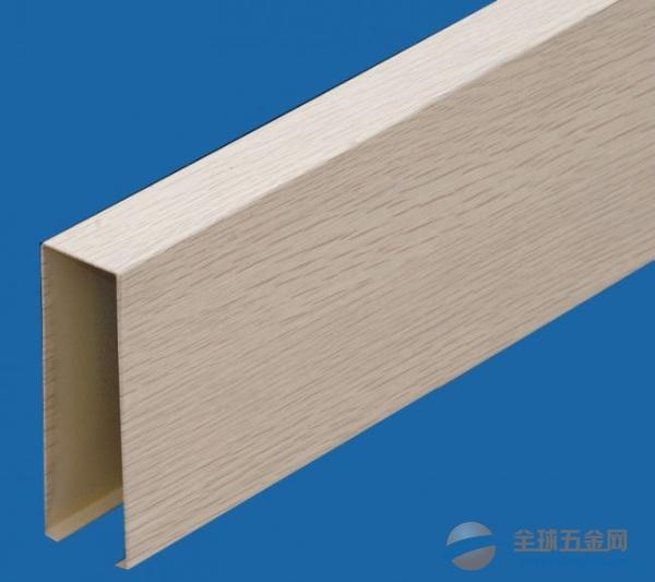唐山市铝方通-木纹铝方通