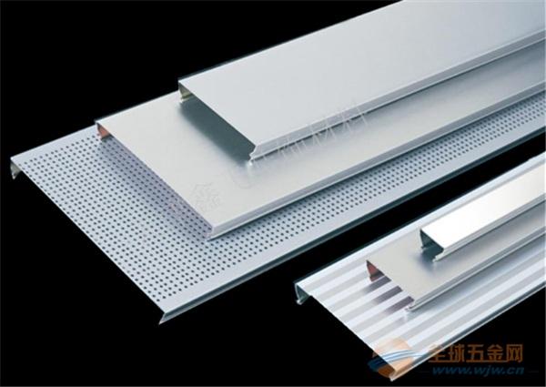 C型铝条扣板生产厂家