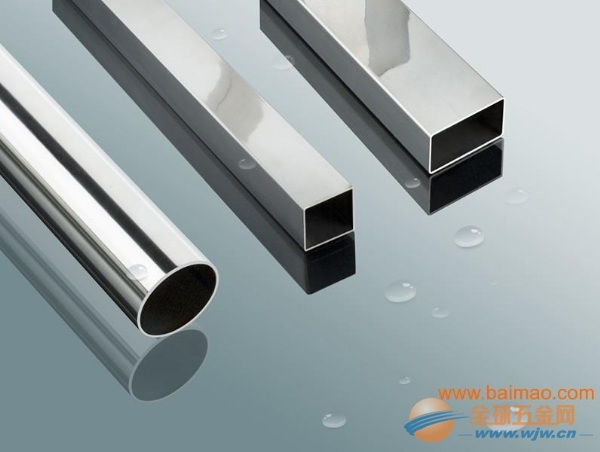 20*60铝合金铝方管