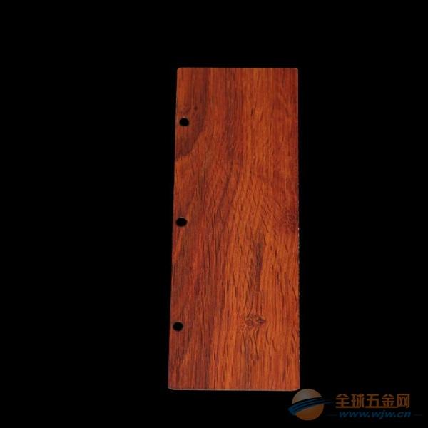 木纹铝单板规格