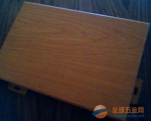 木纹铝单板建材厂家