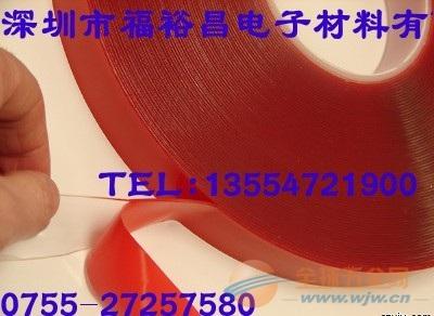 3M4915VHB透明双面胶 3M4905双面胶带 3M4910亚透明胶