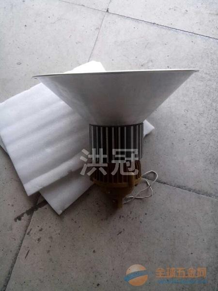 新品报价单BF1200B-WF120工业防爆灯