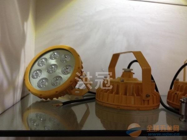 BFC6181LED防爆灯-座式安装LED防爆灯