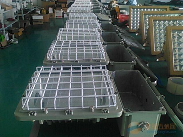 华荣BAD5031防爆泛光灯,BAT53防爆生产商