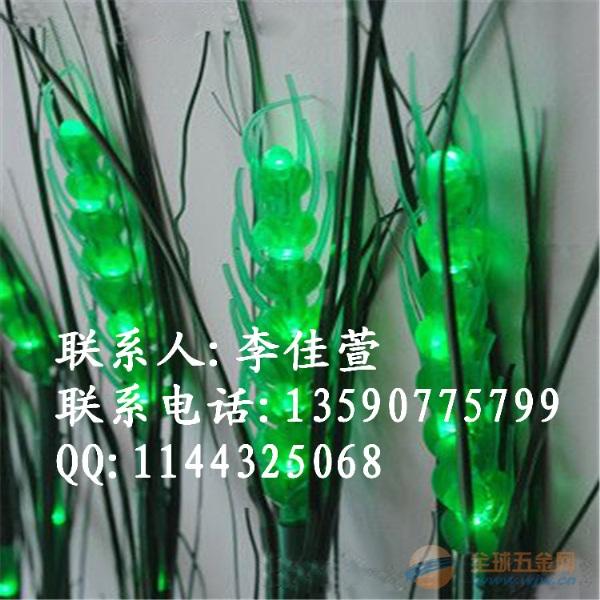 LED麦穗灯 春节园林亮化灯