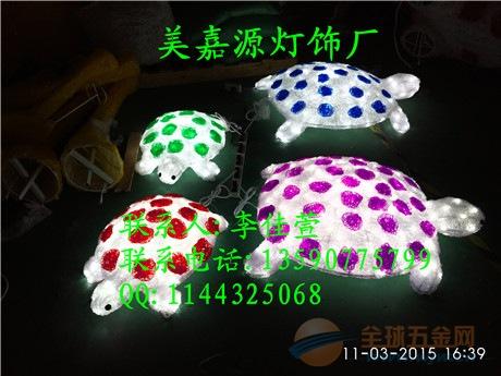 LED乌龟造型灯 公园动物艺术灯 海龟LED过街灯